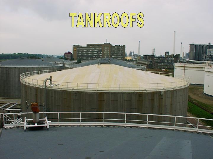 タンクのフローティングルーフ